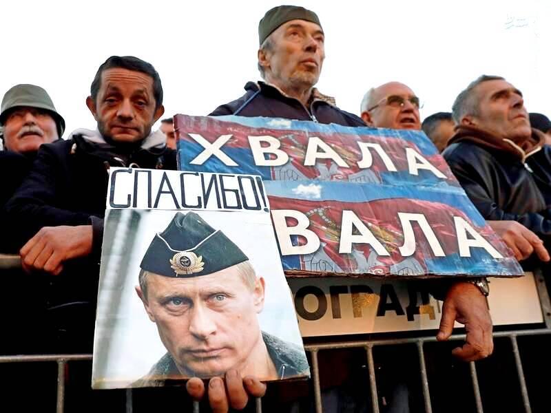 Сербские русофобы доказали правоту Достоевского