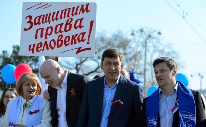 Справедливые зарплаты превратились в России в утопию