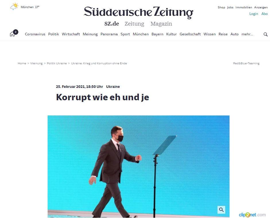 Süddeutsche Zeitung: Зеленский разочаровал и Украину, и Запад