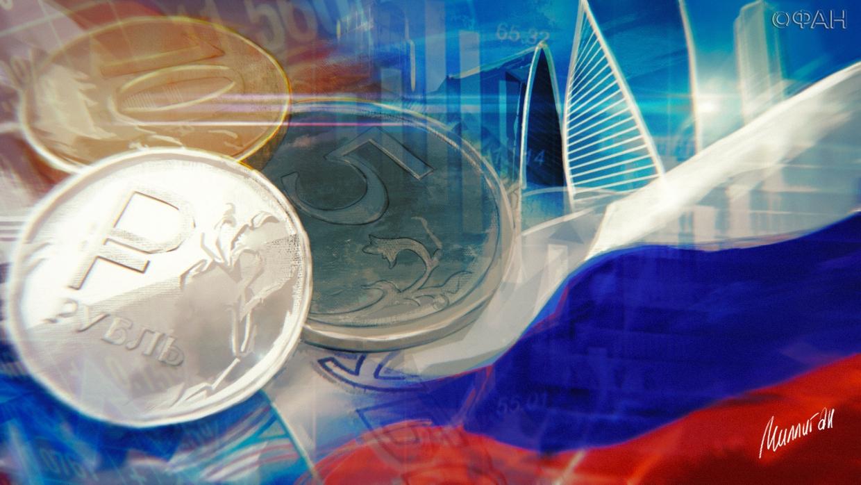 Экономист рассказал, что даст России выйти еще более окрепшей после спада