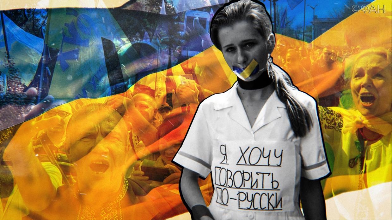 Двойной цинизм Киева: Юрий Кот раскрыл план Украины по русскому языку