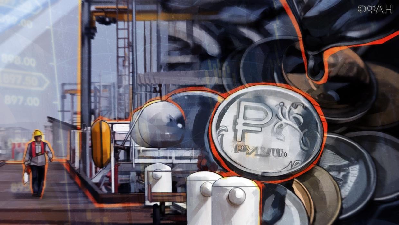 Аналитики назвали геополитические риски фактором ослабления рубля
