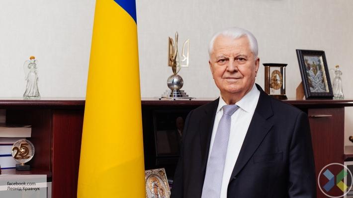 Кравчук потребовал исключить из контактной группы по Донбассу эксперта от ДНР
