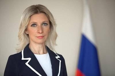 Мария Захарова о Зеленском: Он не лох