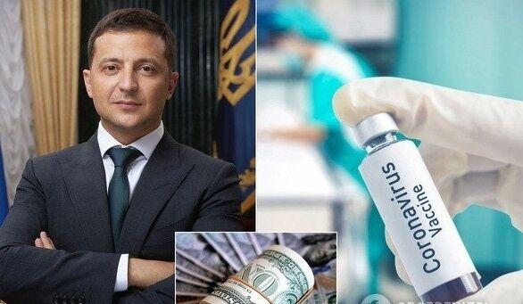 Митинг противников принудительной вакцинации у офиса Зеленского
