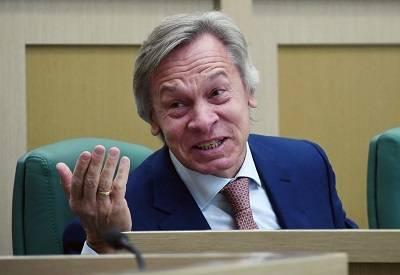 Пушков о коррупции на Украине: Байдену и Зеленскому и есть что обсудить