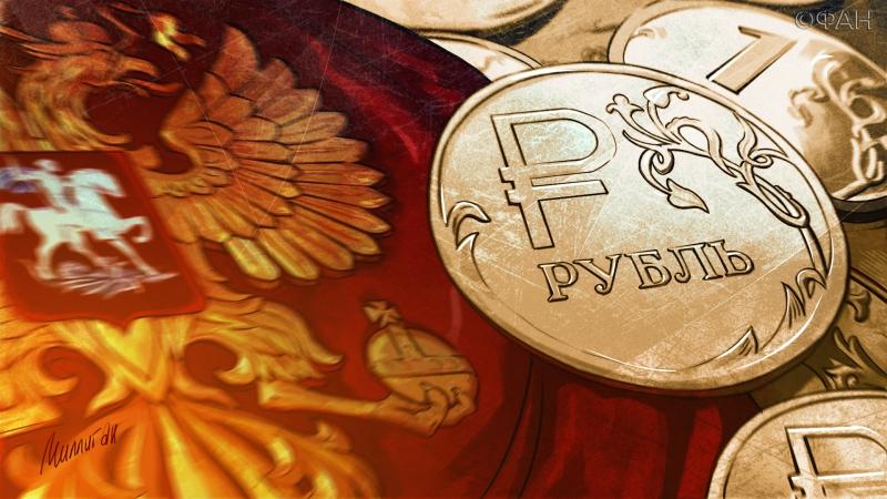 «Путинский запас» России развенчал расчеты ростовщиков МВФ