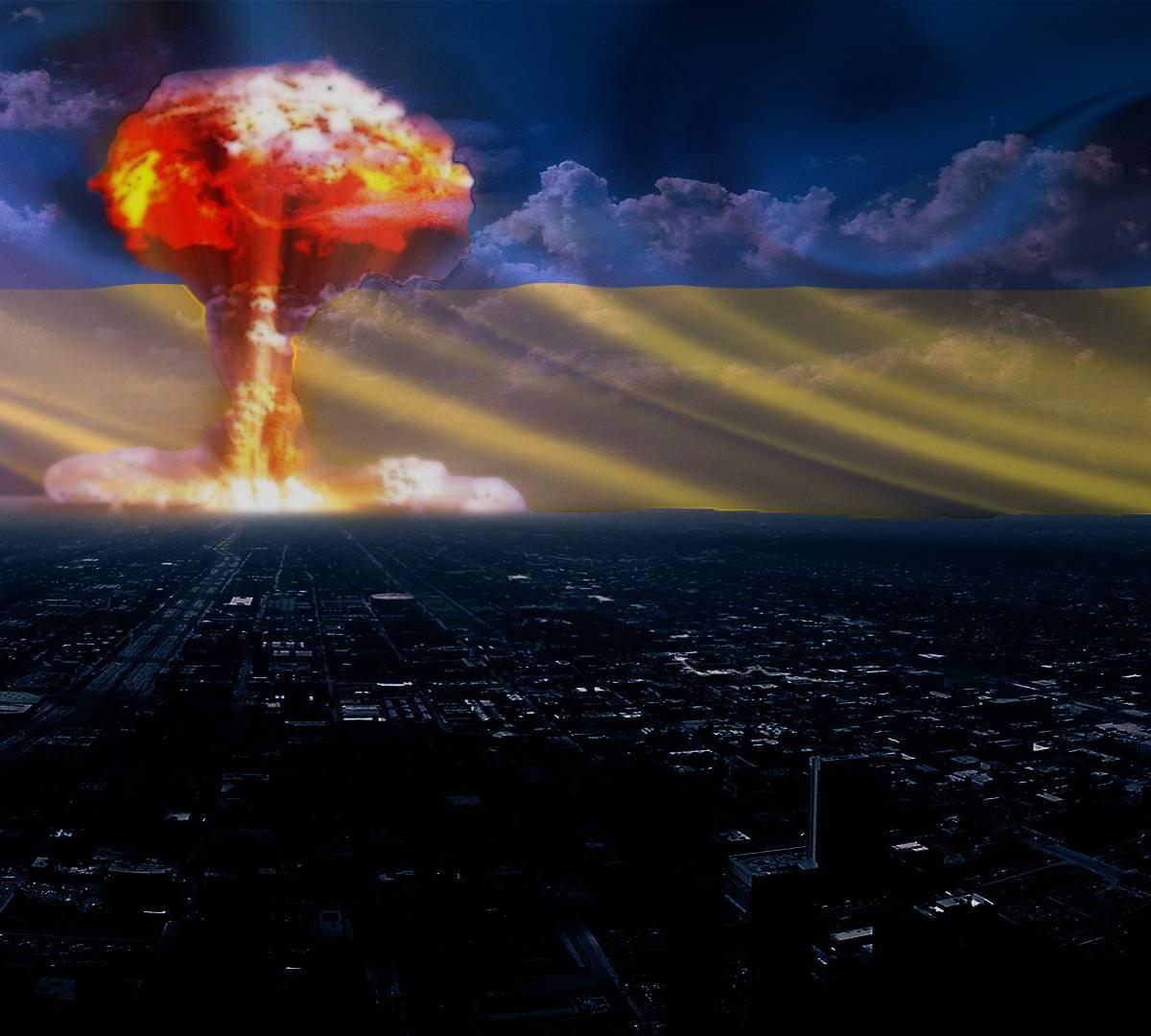 Речь о восстановлении Украиной ядерного статуса не идёт