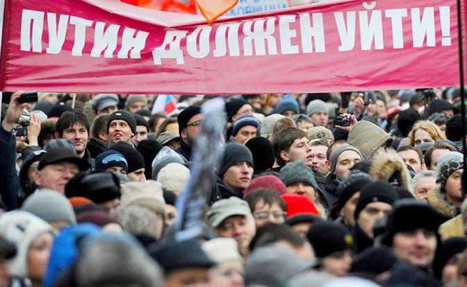 Россия опять беременна революцией