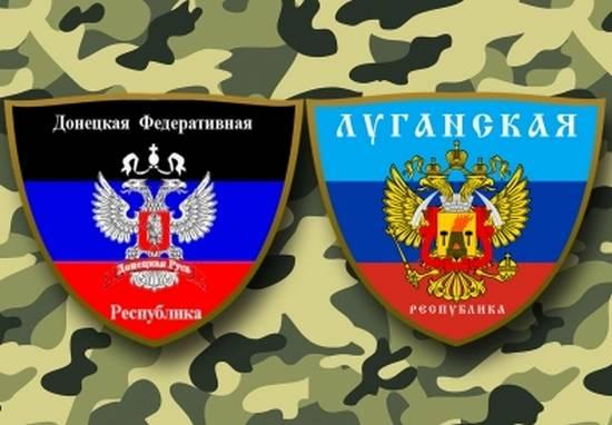 Украина хочет обменять Минск на Варшаву, где представителей Донбасса и арестуют