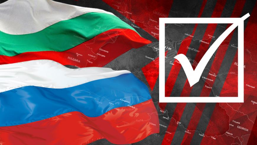 """Украинские грабли: к власти в Болгарии может прийти """"шоумен на красном Феррари"""""""
