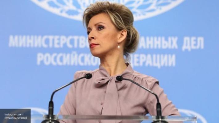 Мария Захарова указала на очередной исторический фейк киевских пропагандистов