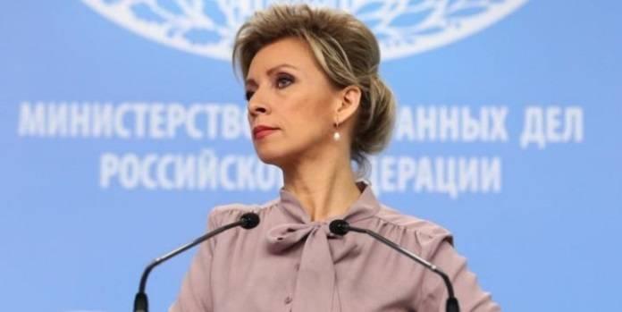 Захарова указала на очередной исторический фейк киевских пропагандистов