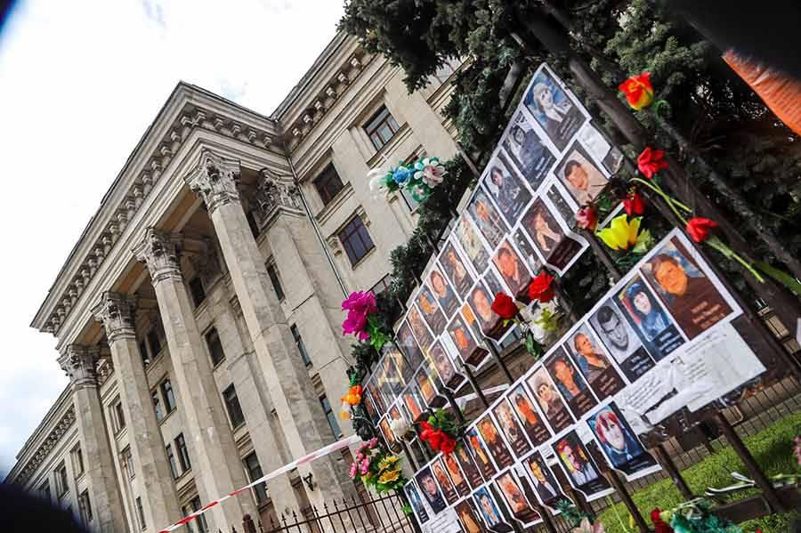 7 лет одесской Хатыни. Горожане помнят. Власти молчат. Виновные на свободе