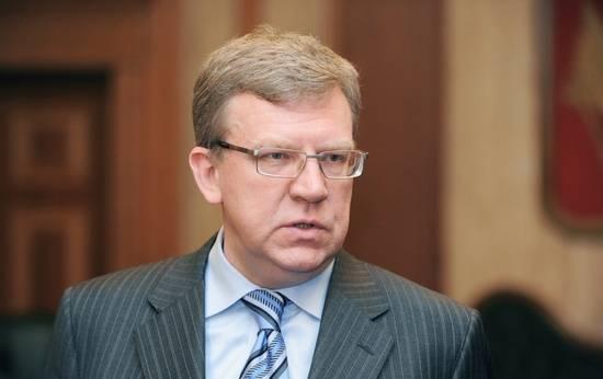Ставка на Кудрина: Запад ищет лазейки в Россию