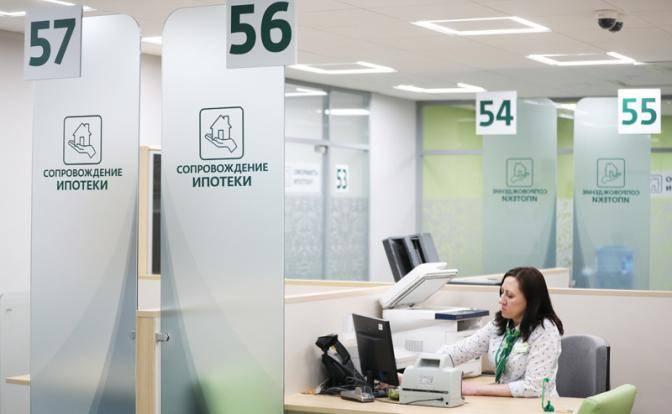 Российскую экономику накрывает ипотечный пузырь