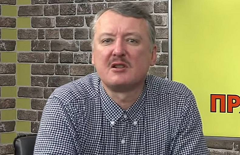 Стрелков призвал Россию «молчать в тряпочку» из-за формы сборной Украины