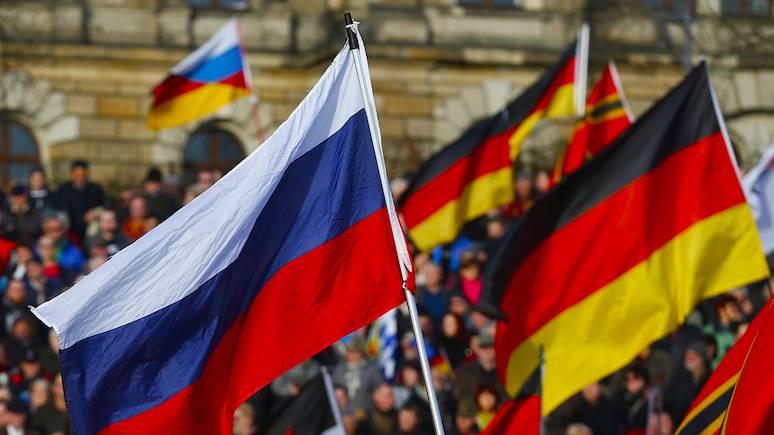 Туманное будущее: что будет с германо-российскими отношениями после выборов