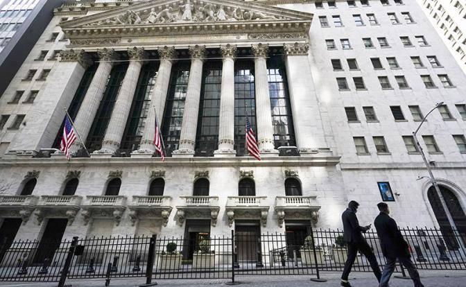МВФ готовит миру финансовый «Судный день»