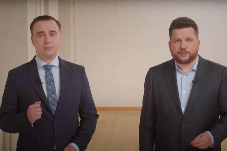 Соратников Навального обвинили в сливе базы сторонников