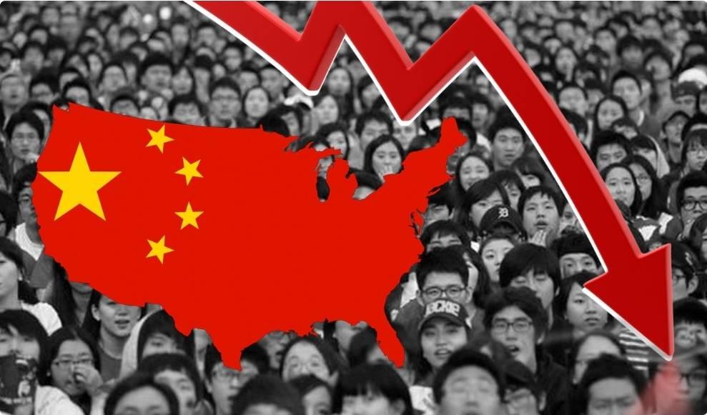 Замедление китайской экономики несёт угрозу мировой