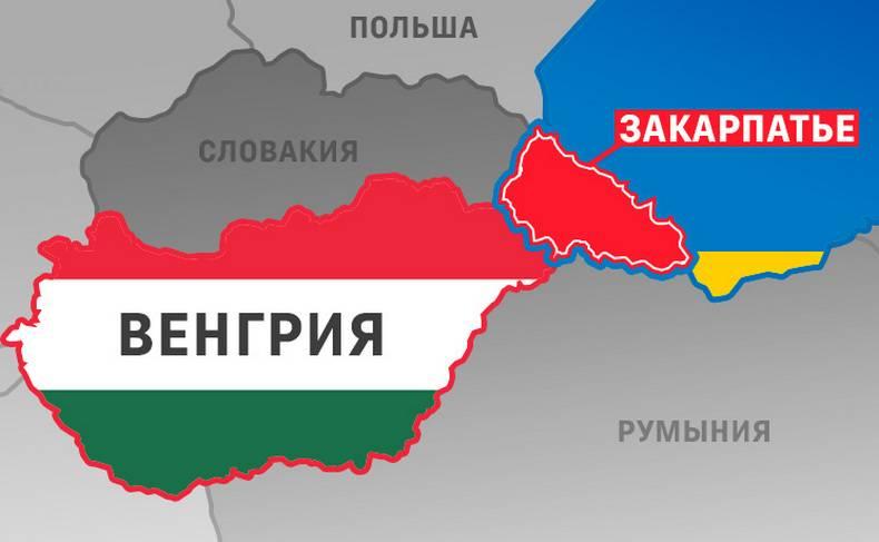 Украине пообещали очень неприятные последствия конфликта с Венгрией